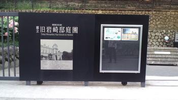 20100430-02.jpg