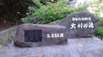 20100613-04.jpg