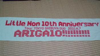 20100812-01.jpg
