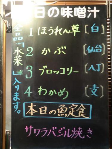 20120331-01.JPG