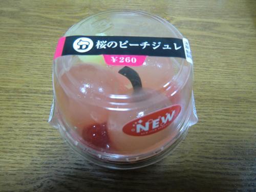 20120401-01.JPG