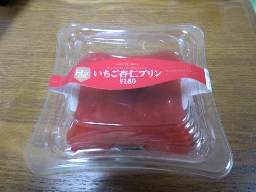 20120402-01.JPG