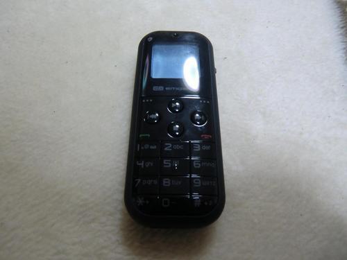 20120501-05.JPG