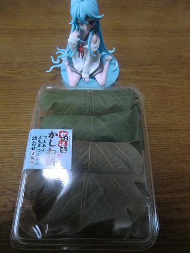 20120505-01.JPG
