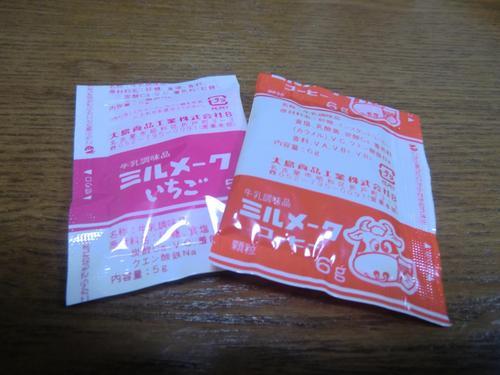 20120509-03.JPG