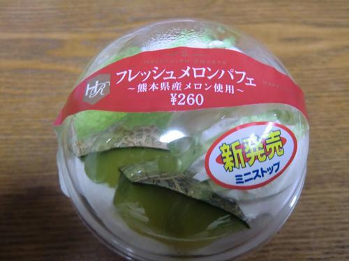 20120519-01.JPG