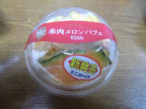 20120613-01.JPG