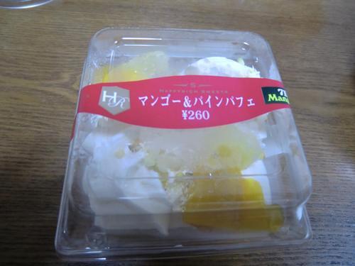 20120614-02.JPG