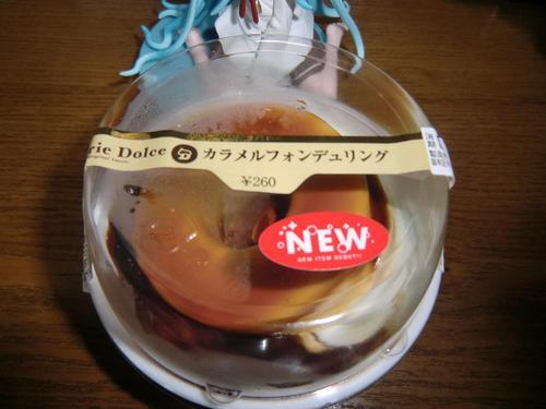 20120831-01.JPG