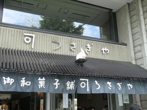 20121006-01.JPG