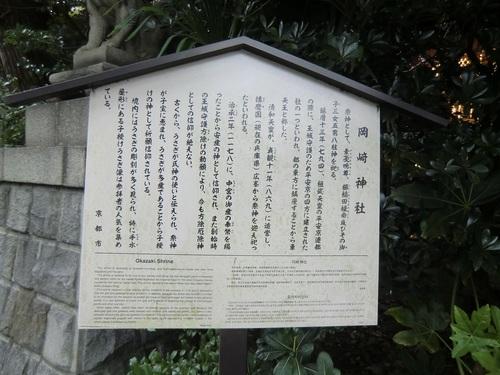 20121102-03.JPG