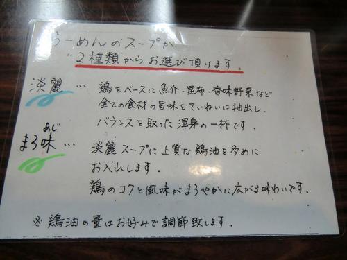 20121213-01.JPG