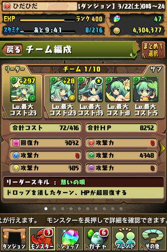 20140323-18.png