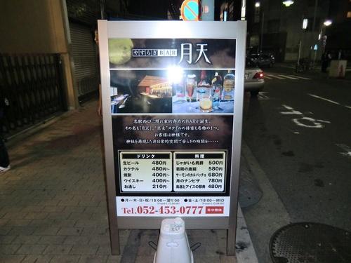 20110619-06.JPG