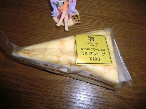 20121021-01.jpg
