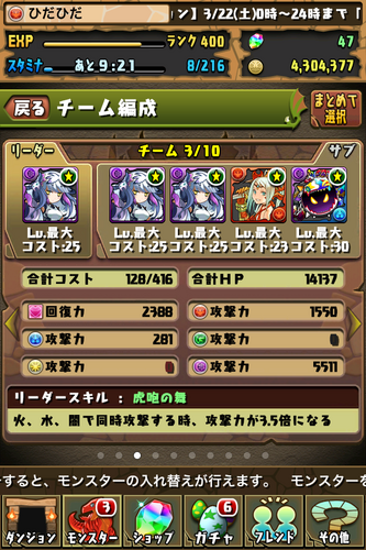 20140323-19.png